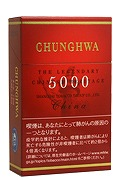 tkm-chaina_5000box