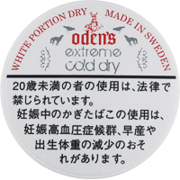 tsn-odens_excold